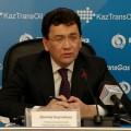Берлибаев возглавил Совет директоров РД КМГ