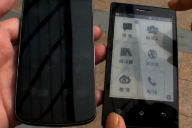 Новый экран для смартфона