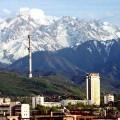 Процесс создания финцентра в Алматы нужно ускорить