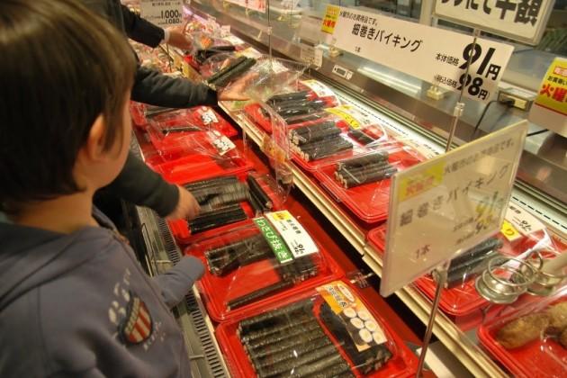 ВЯпонии появятся магазины без продавцов
