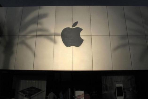 Прибыль Apple выросла в 1,6 раза