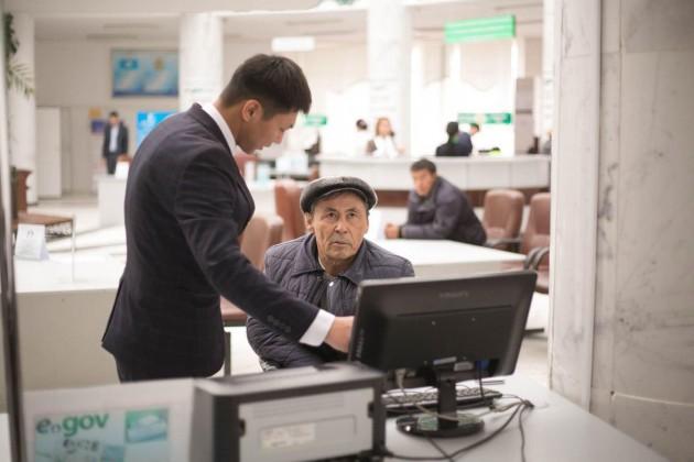 Жители Астаны смогут заранее рассчитать пенсию