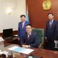 Назначен председатель Карагандинского областного суда