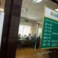 Чистый инвестдоход ЕНПФ превысил 632 млрд тенге