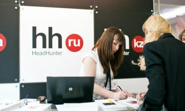HeadHunter планирует привлечь $250млн входе IPO
