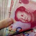 Юань покинул пятерку самых используемых валют