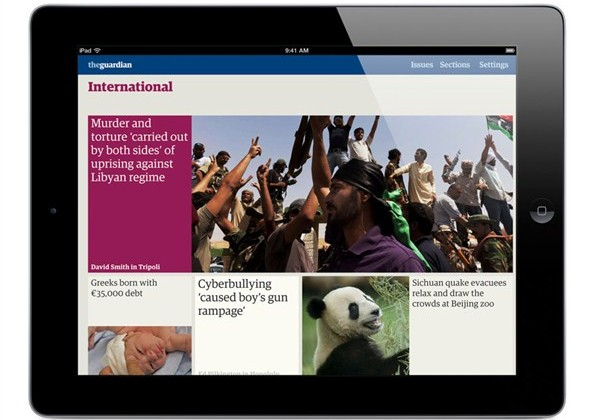 Власти Китая заблокировали доступ к сайту газеты Guardian