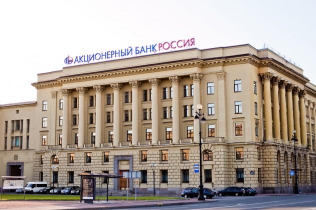 Российские банки на минном поле Украины