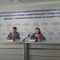 За9месяцев вбюджет Алматы поступило более 400млрд тенге