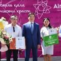 ВАлматы наградили победителей «Мың бояулы қала— Город тысячи красок»