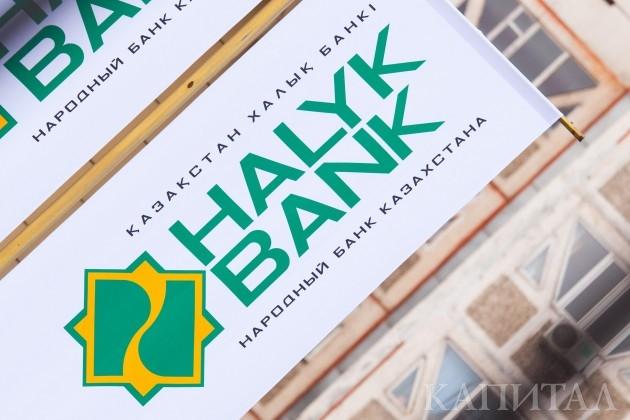 Euromoney признал Halyk Bank лучшим банком вРК