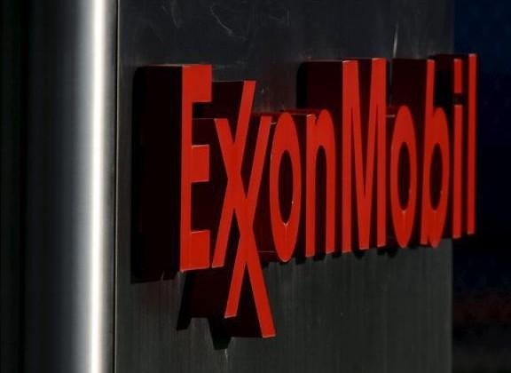 Назначен управляющий директор ЭксонМобил в РК