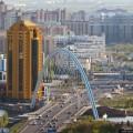 В Минюсте разъяснили процедуру переименования Астаны