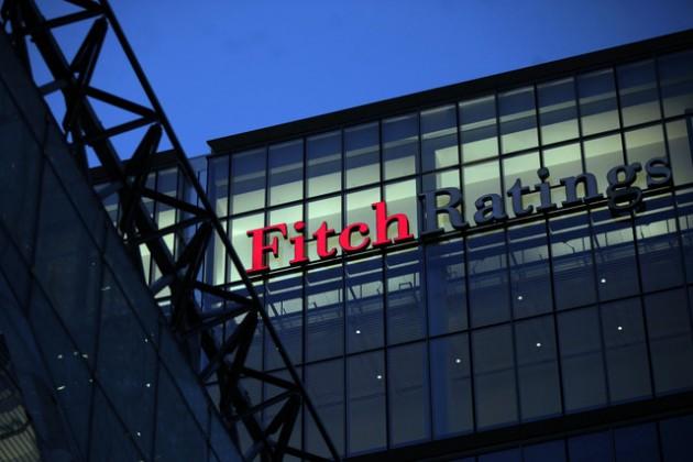 Fitch подтвердил прогноз роста мирового ВВП