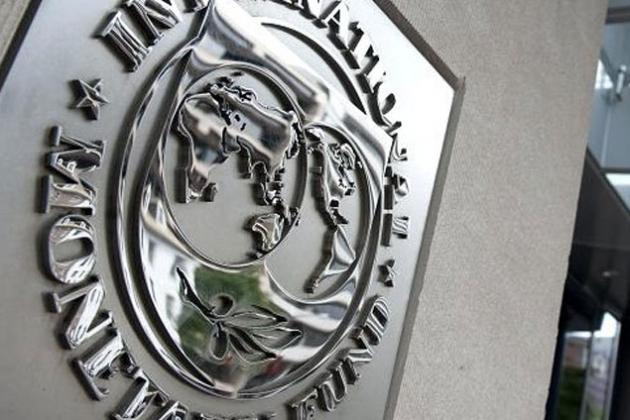 МВФ и Греция прекратили переговоры