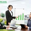 Новый инструмент делового партнерства отСбербанка