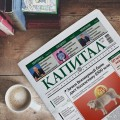 Топ-5интересных новостей наKapital.kz