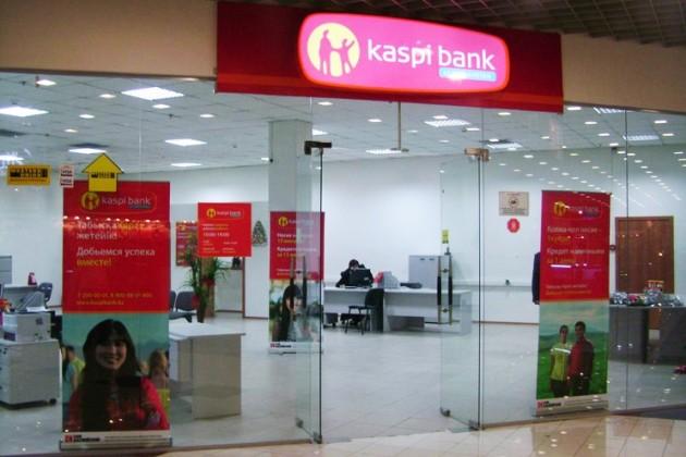 Kaspi Bank присвоены рейтинги ВВ-/В и kzA-
