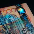 Почему комиссиям по банковским картам быть