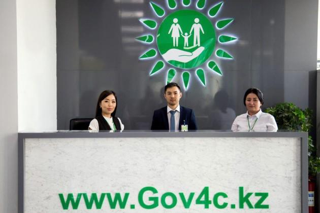 «Правительство для граждан» зарегистрировало более 2 млн прав на недвижимость