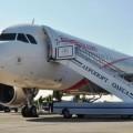 Одесса планирует открыть  прямые рейсы с РК