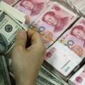 МВФ официально включил юань в список резервных валют