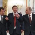 В окружении Путина – новая расстановка сил