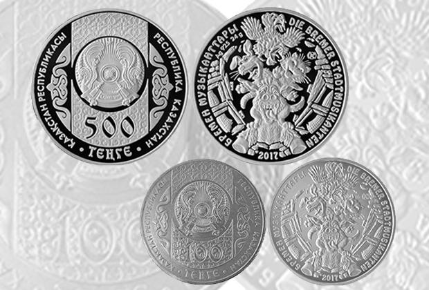 Нацбанк выпустил вобращение монеты «Немецкая сказка»