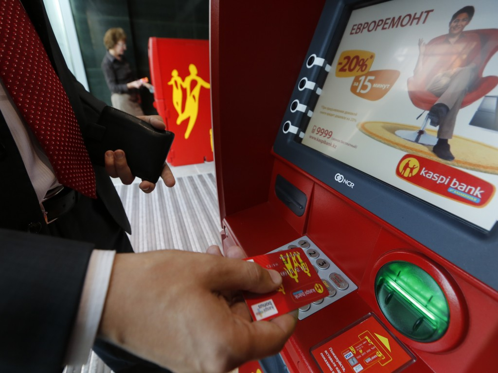 можно ли взять кредит в каспий банке если не работаешь