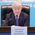 Актюбинская область удерживает рост экономики в 5%
