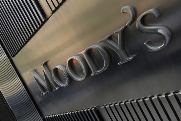 Moody's ухудшило прогноз Китая до негативного