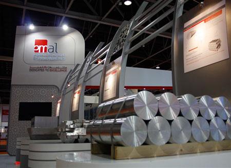 ОАЭ создадут крупнейшую алюминиевую компанию