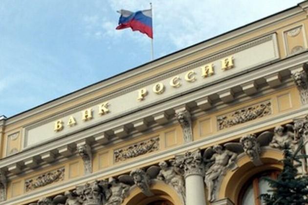 ЦБ России снизил ключевую ставку до 11,5%