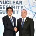Нурсултан Назарбаев посетит Японию