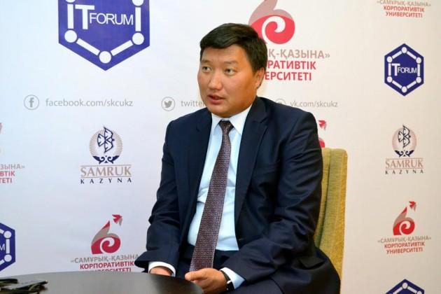 Кайрат Балыкбаев стал вице-министром информации икоммуникаций