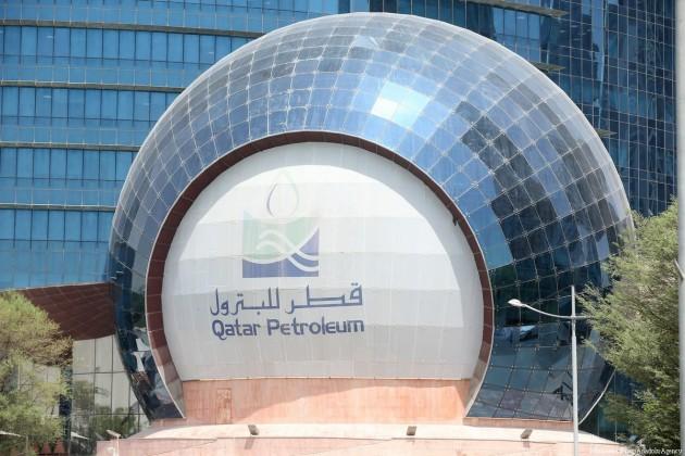 Qatar Petroleum расширяет международный охват