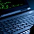 Сайт ЭКСПО-2017подвергся хакерской атаке