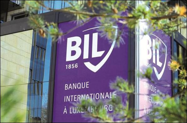 Владелец Lenovo покупает банк вЛюксембурге