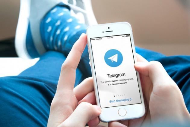 Telegram разрешил полностью удалять переписку у себя и собеседника