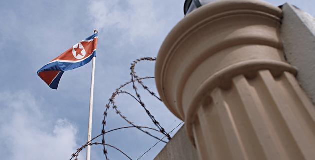 Северная Корея начала демонтировать ядерный полигон