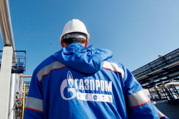 К  2017 году цены Газпрома могут снизиться на 17%