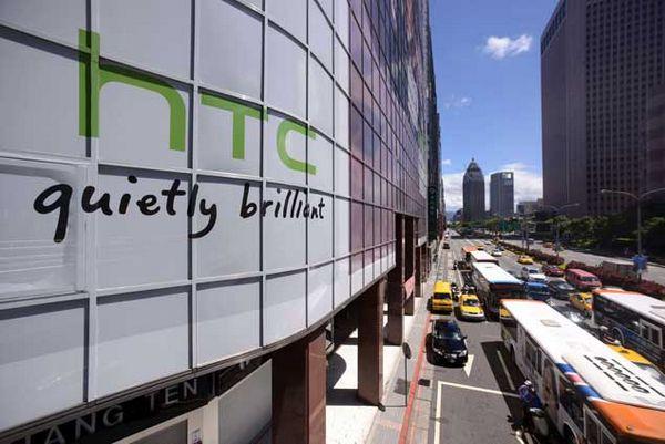 HTC сделает ставку наискусственный интеллект