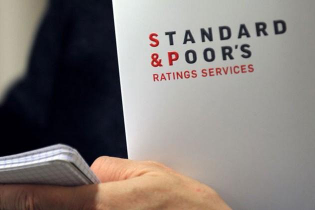 S&P пересмотрело прогноз по рейтингам Цеснабанка