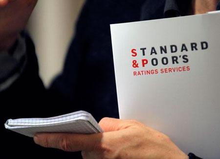 S&P подтвердило рейтинг Германии