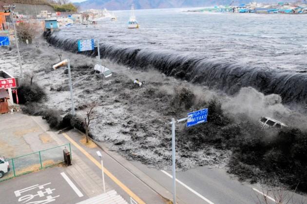 Индонезия предупредила о цунами после сильного землетрясения