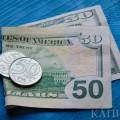 Аналитики: Средний курс доллара ожидается на уровне 385,2 тенге