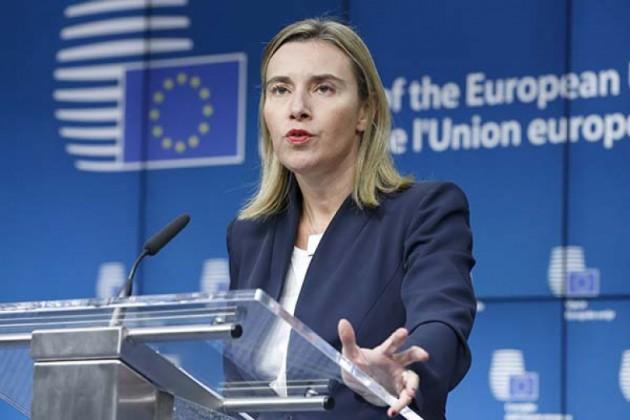 ЕСзаявил обусилении связей между Европой иАзией