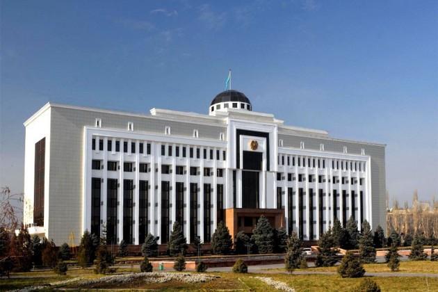 Назначение в акимате Жамбылской области