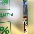 Объем просроченных кредитов загод уменьшился на18%