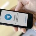 «Правительство для граждан» запустило Telegram Bot